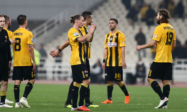Live Chat AEK-Λαμία
